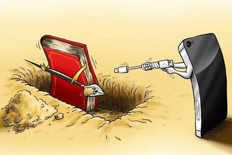 Smartphone tử hình sách vở