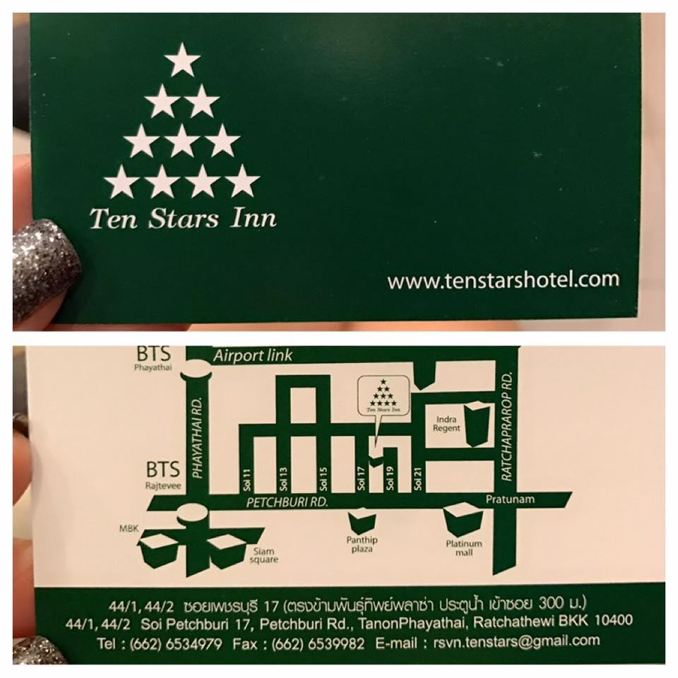 Đây là Khách Sạn